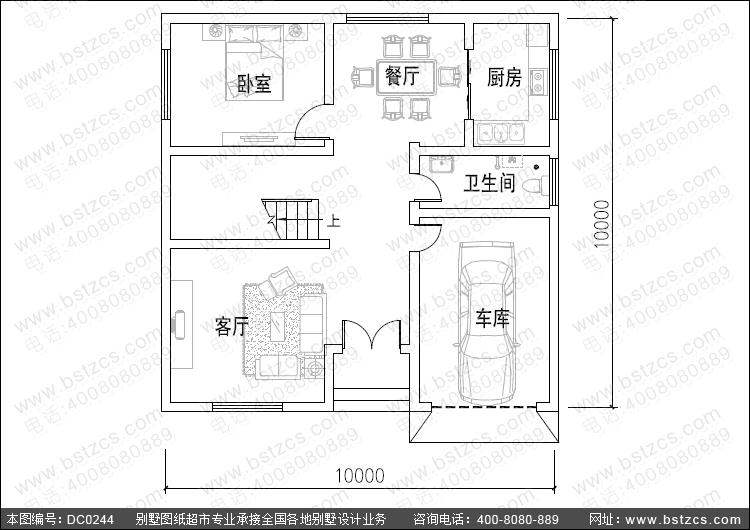 10米×10米二层带车库小别墅设计图纸